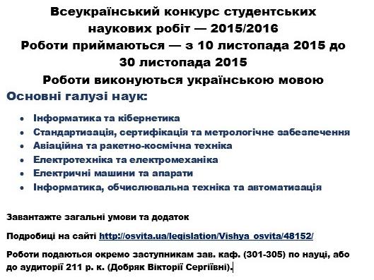 Clip2net_151115013923